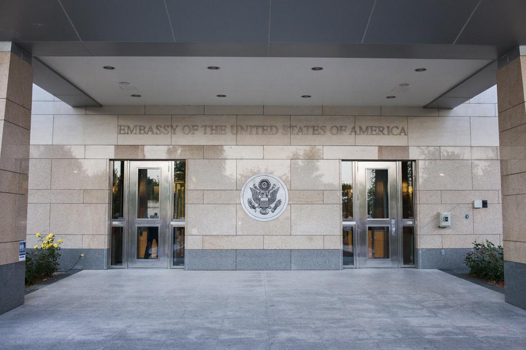 U.S. Embassy Sofia